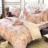 義大利La Belle《柔粉花畔》雙人純棉床包枕套組