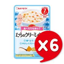 ✪日本KEWPIE  HR-1奶油鱈魚燉菜隨行包✪80gX6