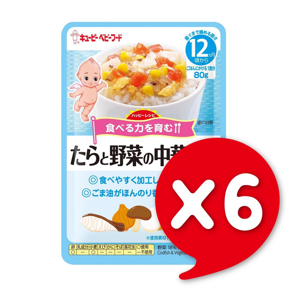 日本KEWPIE副食品80gX6包團購組