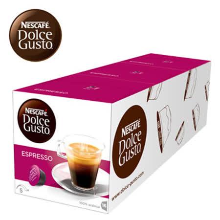 雀巢 NESCAFE 义式浓缩咖啡胶囊(3盒组,共48颗)(Espresso)