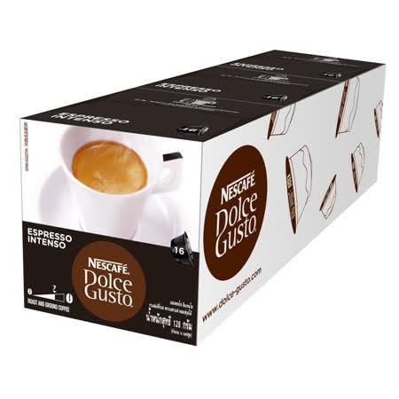 雀巢 NESCAFE 义式浓缩浓烈咖啡胶囊(3盒组,共48颗)(Espresso Intenso)