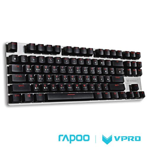 雷柏 RAPOO VPRO V500 87鍵 鋁合金 機械式鍵盤