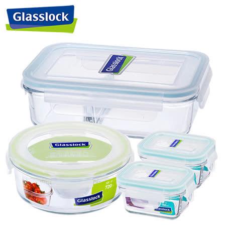 Glasslock強化玻璃微波保鮮盒-美味隨行4件組(分隔款)
