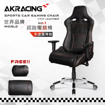 AKRACING超跑賽車椅(半牛皮風神款)-GT787 PAGANI