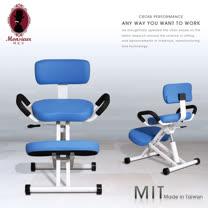Artisan職人研究所工學跪姿椅-Made in Taiwan-藍