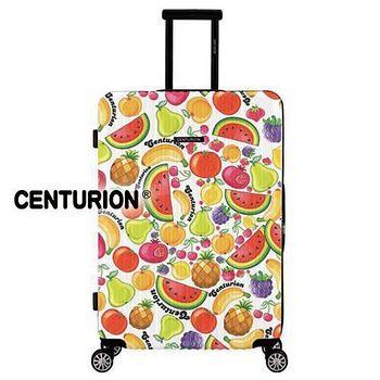 CENTURION百夫長 美國百夫長29吋行李箱-水果同學會C15 (29吋拉鍊)
