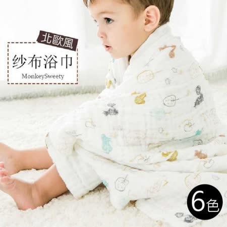MuslinTree 六層紗 北歐風水洗泡泡紗包毯 禮盒裝【JA0066】