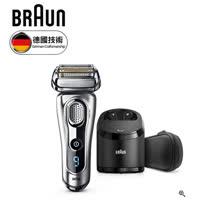 德國 BRAUN 百靈 9系列音波電鬍刀 9290cc 霧銀色