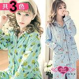 【天使霓裳】居家睡衣 悠閒時光 二件式襯衫式長袖成套休閒服(共三色)
