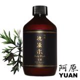 阿原-艾草洗澡水250ml(敏感膚質)