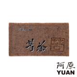 阿原-苦茶皂(適用嬰幼兒/乾敏肌)