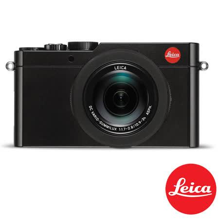 【LEICA】徠卡 D-LUX (Typ 109) 專業級相機(公司貨)