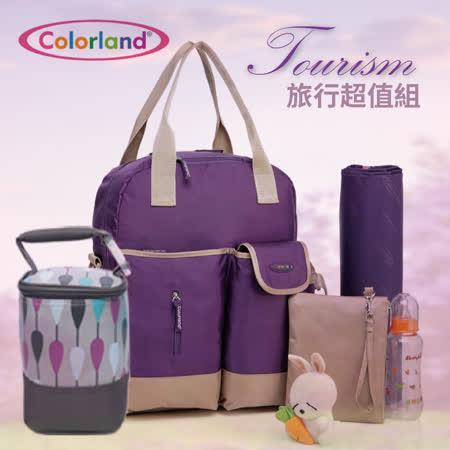 歐美Colorland 外出旅行超值2件組 (大容量後背包+奶瓶保溫袋)【A50025】