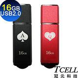 TCELL 冠元-USB2.0 16GB 撲克碟(黑桃A)+(紅心Q)
