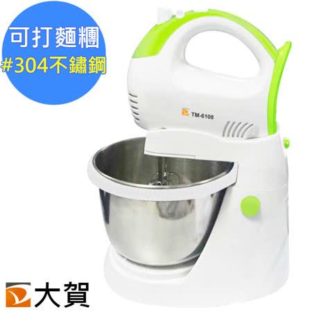 (福利品)【DaHe】麵糰大師 手持/立式兩用攪拌麵糰機(TM-6108)實用型