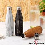 (買一送一)義大利BLACK HAMMER 星煥不鏽鋼超真空保溫瓶510ml