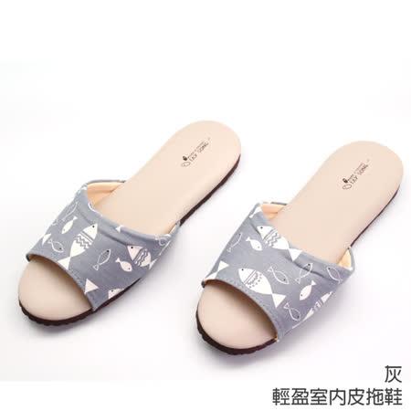 【333家居鞋館】可愛布花★輕盈室內皮拖鞋-灰