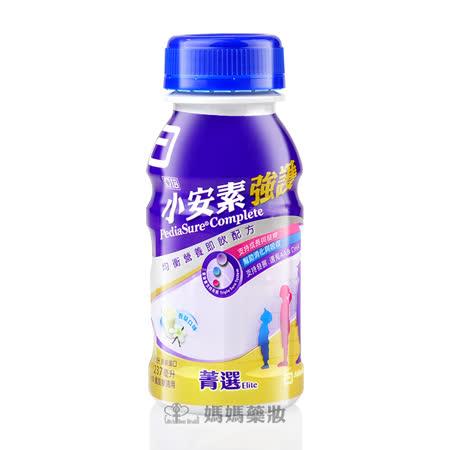 (贈愛心收納盒)亞培小安素強護均衡營養即飲配方菁選(2箱)  1-10歲適用