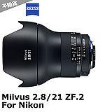 蔡司 Zeiss Milvus 2.8/21 ZF.2 (平行輸入) For Nikon.