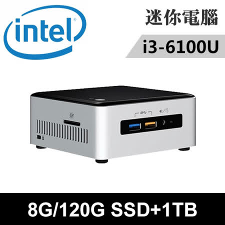 Intel NUC6I3SYH-08121N 特仕版 迷你電腦(i3-6100U/8G/120G SSD+1TB)