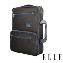 ELLE 城市都會休旅系列 3WAY大容量機能收納13吋筆電手提/後背/公事包-黑 EL83910