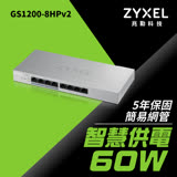 Zyxel 合勤  8埠GbE網頁管理型PoE交換器 GS1200-8HP