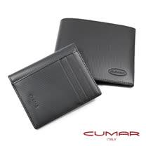 CUMAR 義大利牛皮-壓紋短夾-附可抽取式卡夾