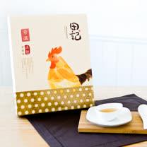 田記-溫體鮮雞精20入(60g/入)(常溫款)