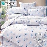 【AGAPE亞加‧貝】《獨家私花-蔚藍雪洋》天絲雙人加大6尺四件式兩用被套床包組