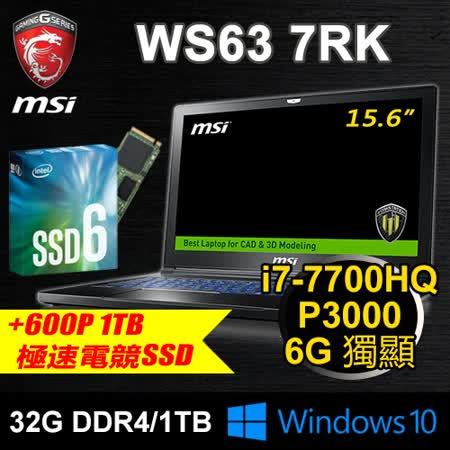微星 WS63 7RK-400PK5 15.6吋 工程繪圖筆電(i7-7700HQ/32G DDR4/1TB PCIE SSD+1TB/P3000 6G/WIN10 Pro/三年保)