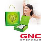【GNC優鎂鈣 禮盒】溶在口中 優鎂鈣 90包 (頂級檸檬酸鈣+鎂)