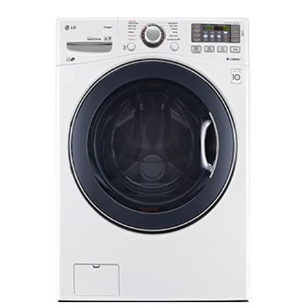 【限時搶購 ● LG 樂金】 16公斤蒸氣洗脫烘滾筒洗衣機 WD-S16VBD ~~2018/05/31前購買享原廠好禮送~再加送超商禮券4000(鑑賞期過後寄出)