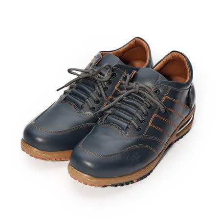 (男) ZOBR 真皮氣墊休閒鞋 藍 男鞋 鞋全家福