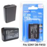 Kamera 佳美能 Sony NP-FW50 高容量鋰電池