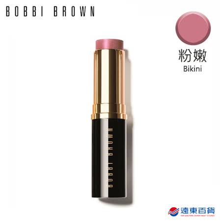 【原廠直營】BOBBI BROWN 芭比波朗 發光美肌亮顏棒 Bikini(粉嫩)