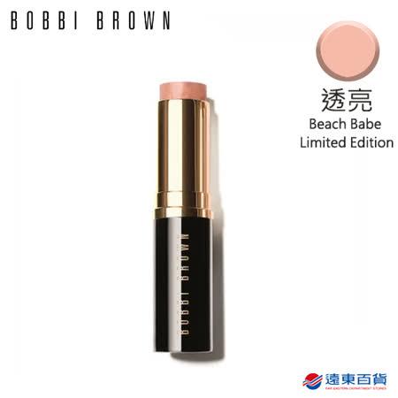 【官方直營】BOBBI BROWN 芭比波朗 發光美肌亮顏棒 Beach Babe Limited Edition(透亮)
