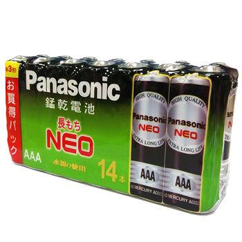 ★2件超值組★國際牌 黑錳乾電池4號 14入/組