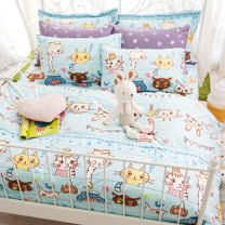 OLIVIA 《 貓咪派對 》 雙人床包枕套三件組