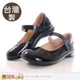 魔法Baby  女學生皮鞋 台灣製中小學生手工鞋 sk0027