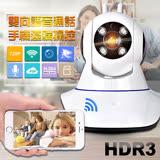 【Uta】第三代無線網路智慧旋轉監視機HDR3(公司貨)