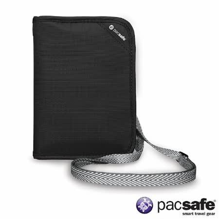 Pacsafe RFIDSAFE V150 防盜頸掛式護照皮夾(黑色)