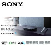 SONY BDP-S6500 3D 藍光播放機 4K 畫質 原廠保固1年