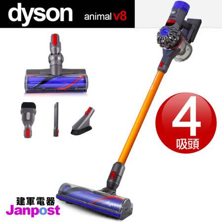 【吸塵器】Dyson V8 fluffy SV10