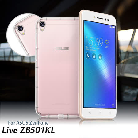 XM ASUS ZenFone Live ZB501KL 5吋 强化防摔抗震空压手机壳
