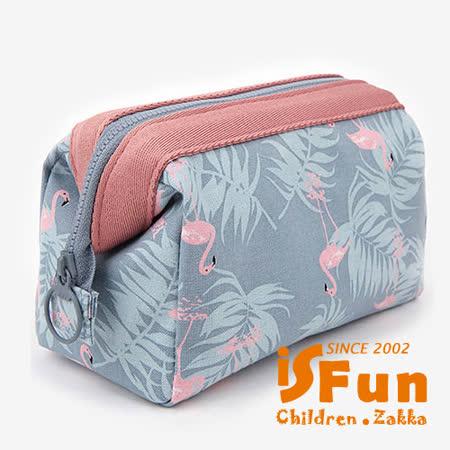 【iSFun】清新碎花*防水立體化妝包/二色可選