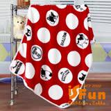 【iSFun】點點法鬥*保暖珊瑚絨毛毯/紅100x72cm