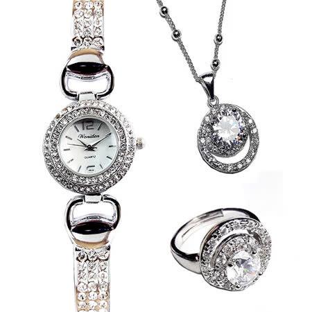 【威妮登】爱恋日月星辰晶钻腕表手鍊表三件组(手表+项鍊+戒指)