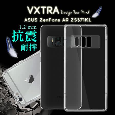 VXTRA ASUS ZenFone AR ZS571KL 5.7吋 防摔气垫保护壳 华硕手机壳