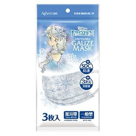 【快洁适】医疗防菌口罩-3枚入 冰雪奇缘 一般版