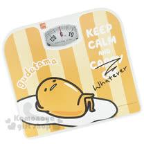 〔小禮堂〕蛋黃哥 體重計《黃橘.條紋.躺姿翹腳》輕鬆維持身材